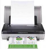 HP Officejet 100 Mobile Printer Driver Download