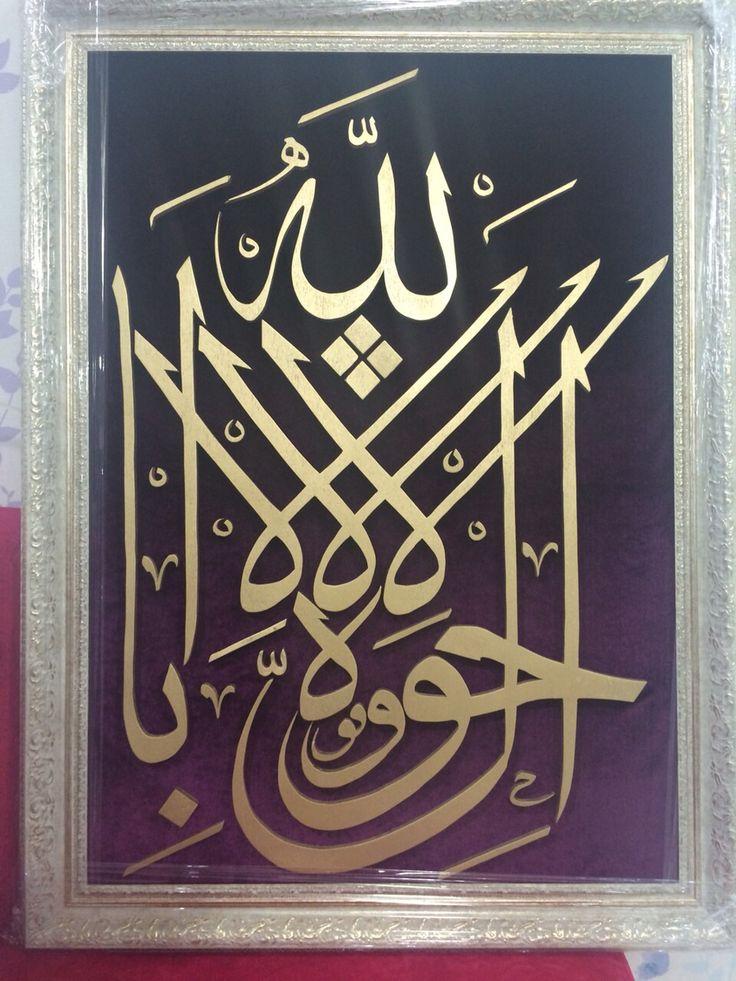 Güç ve kuvvet sadece yüce ve büyük olan ALLAH ın yardımıyla elde edilir