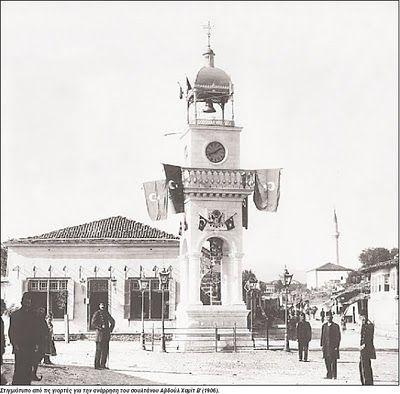 [SAAT+KULESİ+1906.jpg]