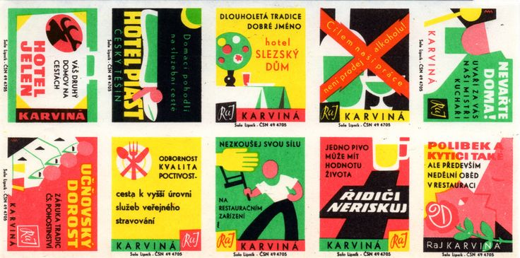 CZECHOSLOVAKIAN MATCHBOX LABELS - uncut sheet