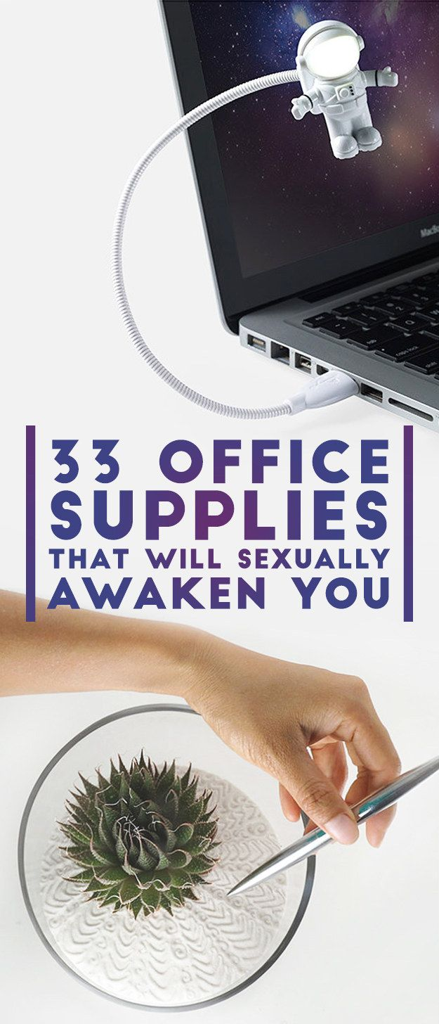 33 Office Supplies That Will Sexually Awaken You