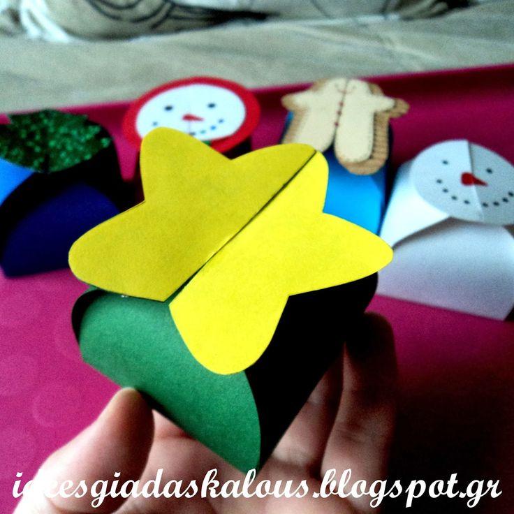 Ιδέες για δασκάλους: Χριστουγεννιάτικα δωρο-κουτάκια!