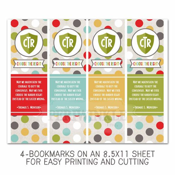 2017 LDS Primary Theme Bookmark Printables. Great for incentives, birthday gifts…