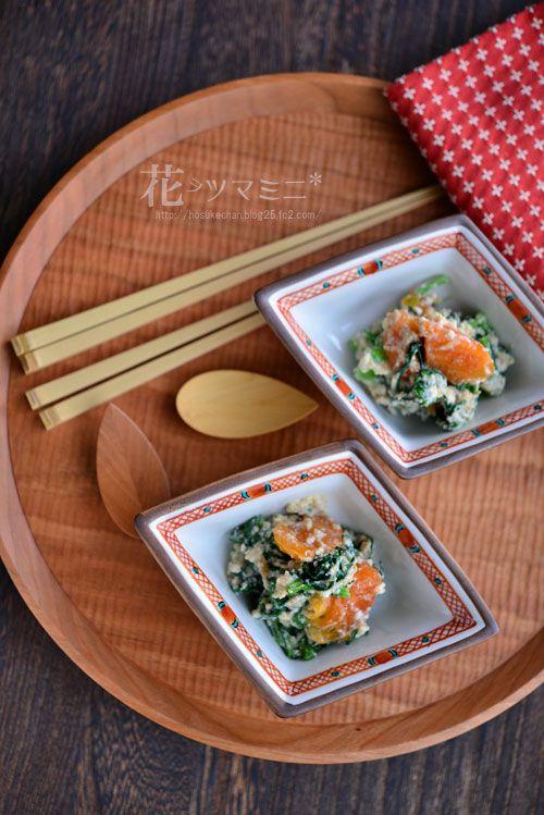 春菊と柿の白和え - Shiraae