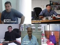 Οι νέοι Αντιδήμαρχοι του Δήμου Θηβαίων    Με αλλαγές στο σχήμα των Αντιδημάρχων ξεκινά για το Δήμο Θηβαίων το 2013. Με απόφαση του Δημάρχου κ. Σπύρου Νικολάου, από 1 Ιανουαρίου 2013 μέχρι και τη λήξη της θητείας της δημοτικής αρχής, ορίζονται Αντιδήμαρχοι οι  :  Διαβάστε περισσότερα »  http://thivarealnews.blogspot.com/2013/01/blog-post_2668.html#more