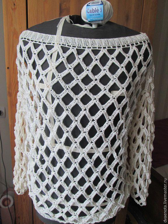 Кофта вязаная сетка