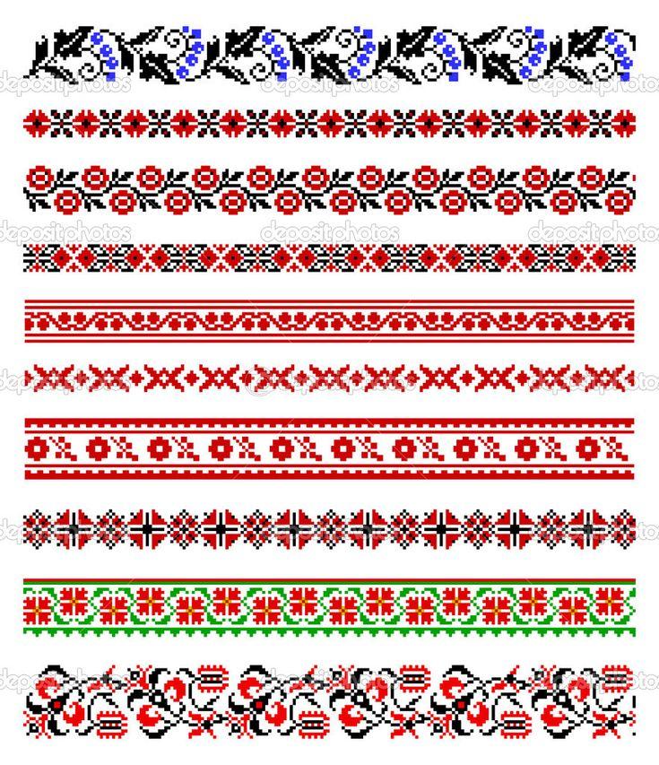 Украинская вышивка украшения — Cтоковый вектор #4807086
