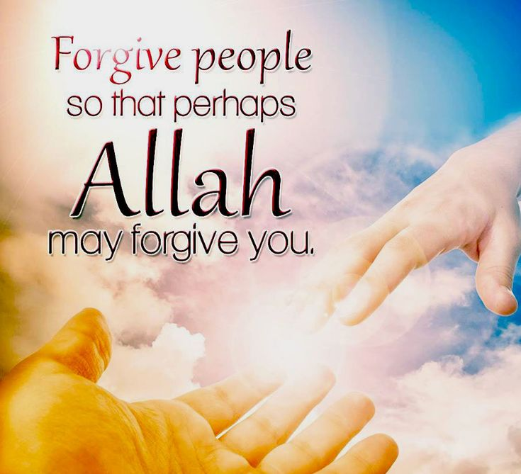 54 Best Its All About Islam Images On Pinterest