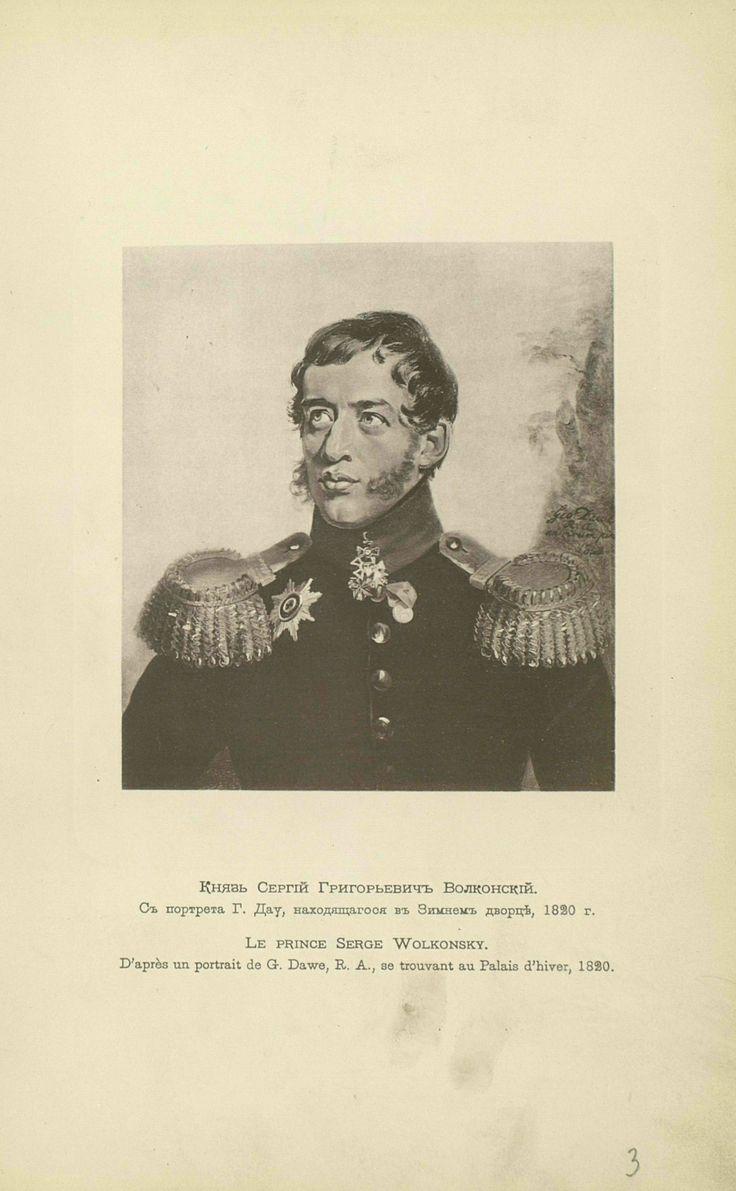 Sergej Volkonskij