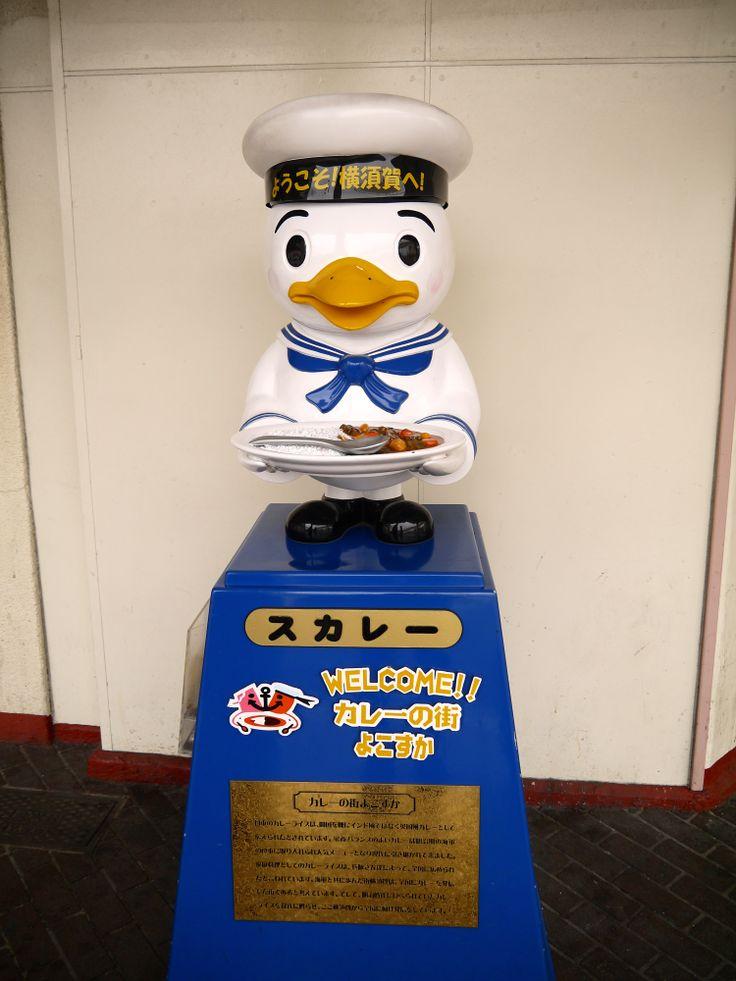 2014.2 横須賀