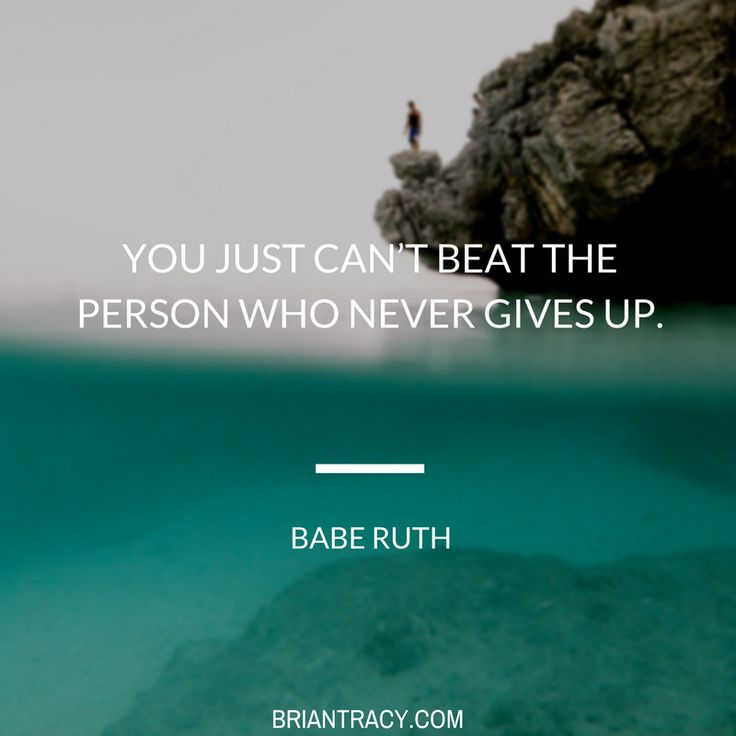 Persistence Motivational Quotes: Best 25+ Never Give Up Ideas On Pinterest