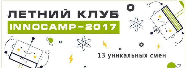 Иннопарк_сайт_страница
