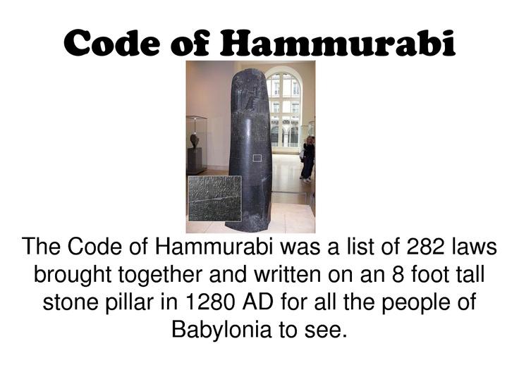 An examination of hammurabis codes of law