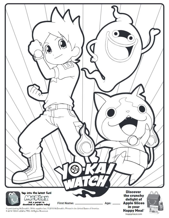 Here Is The Happy Meal Yo Kai Watch Coloring Page Click Picture To See My Video