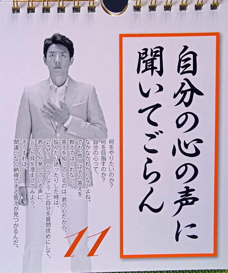 livedoor.blogimg.jp shimo33 imgs a 6 a660ba18.jpg