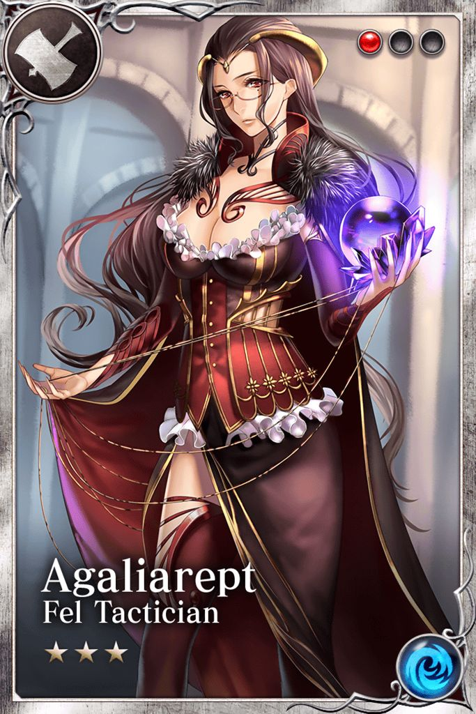 45 best Ishtaria images on Pinterest | Age of ishtaria ... Агалиарепт
