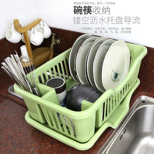 Бытовая сухая сушилка полка дренажный слив и поставить пластиковый сушилка сушилка стеллажи стеллажи для хранения кухонных принадлежностей посуда