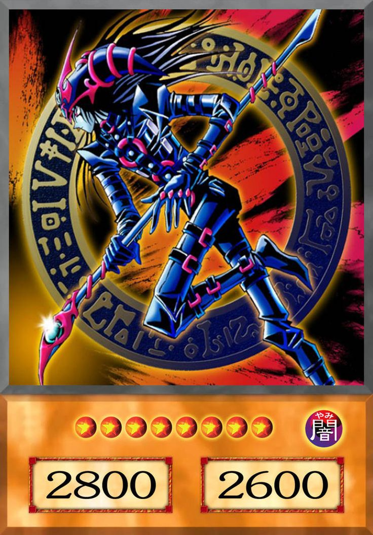 Dark Magician Chaos Yugioh, Dark magician cards, Funny