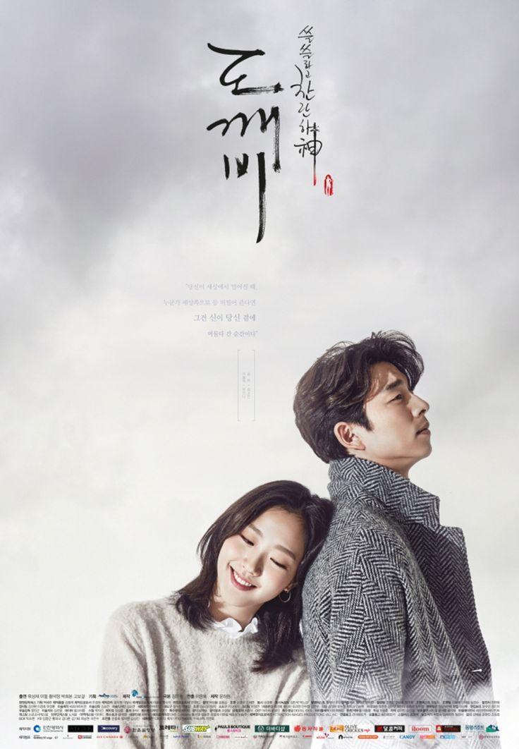 Goblin (Gong Yoo, Lee Dong Wook, Kim Go Eun, Yoo In Na