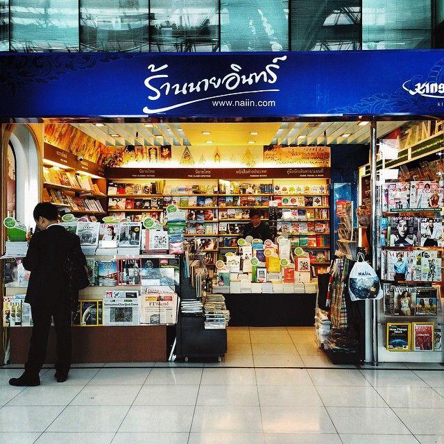 Naiin Bangkok Thailand Bookstoresoftheword Books Book Bookstagram Bookstore Bookshop Reading Read Picoftheday Booklover Vscoc