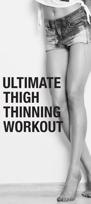 How to lose weight in your thighs   fast