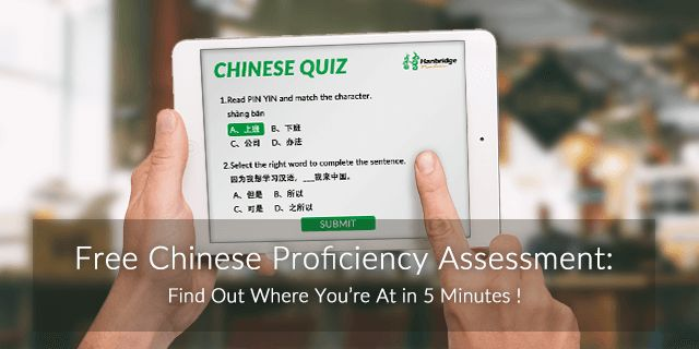 Learn Mandarin Online with Live Chinese Teachers