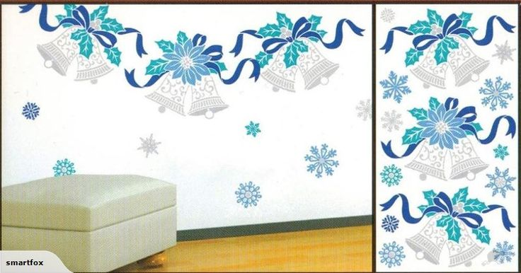 Christmas Wall Decal - Silver Bell design! - NEW | Trade Me