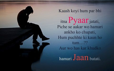 Best Love Shayari in Hindi - Love Shayari {New Love Shayari 2017}   Shayari for LoveLove is a beautiful feeling between two people. It's incredible and infinite which never gets end. Shayari is a very unique method to convey message in a classical way. You will find a number oflove Shayarivarieties in this article. The love is different for the different relation. Shayari can be a way to express love. For your beloved one you can downloadLove Shayarifrom this article in broad range.  Love…