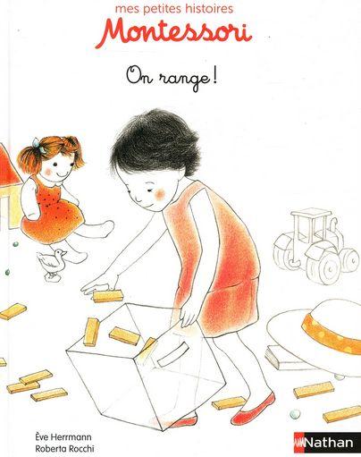 """""""On range"""" : une histoire pour aider les enfants à ranger"""