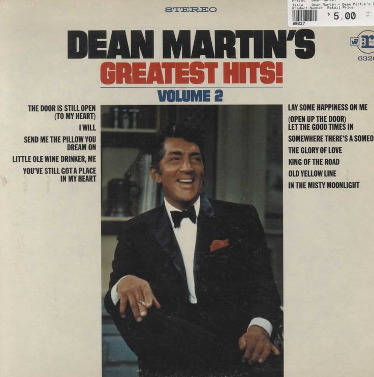 Dean Martin - Dean Martin's Greatest Hits Volume II