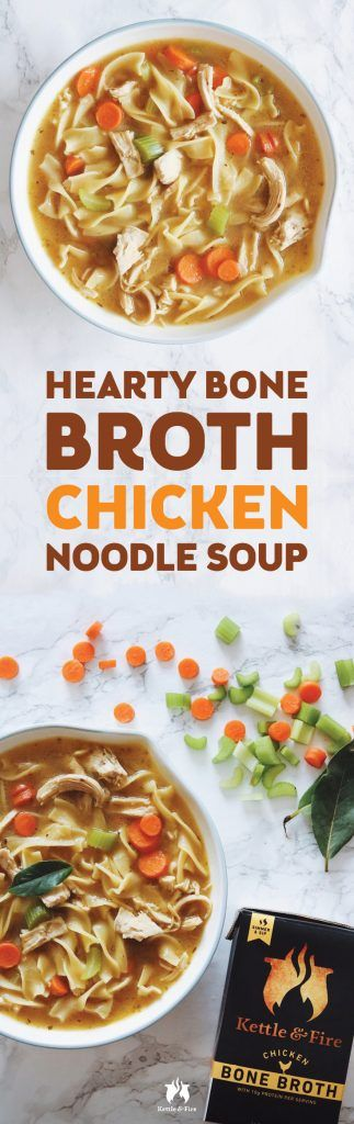 We've upgraded the nutritional value of classic chicken noodle soup with the addition of collagen rich bone broth, instead of regular broth or stock.