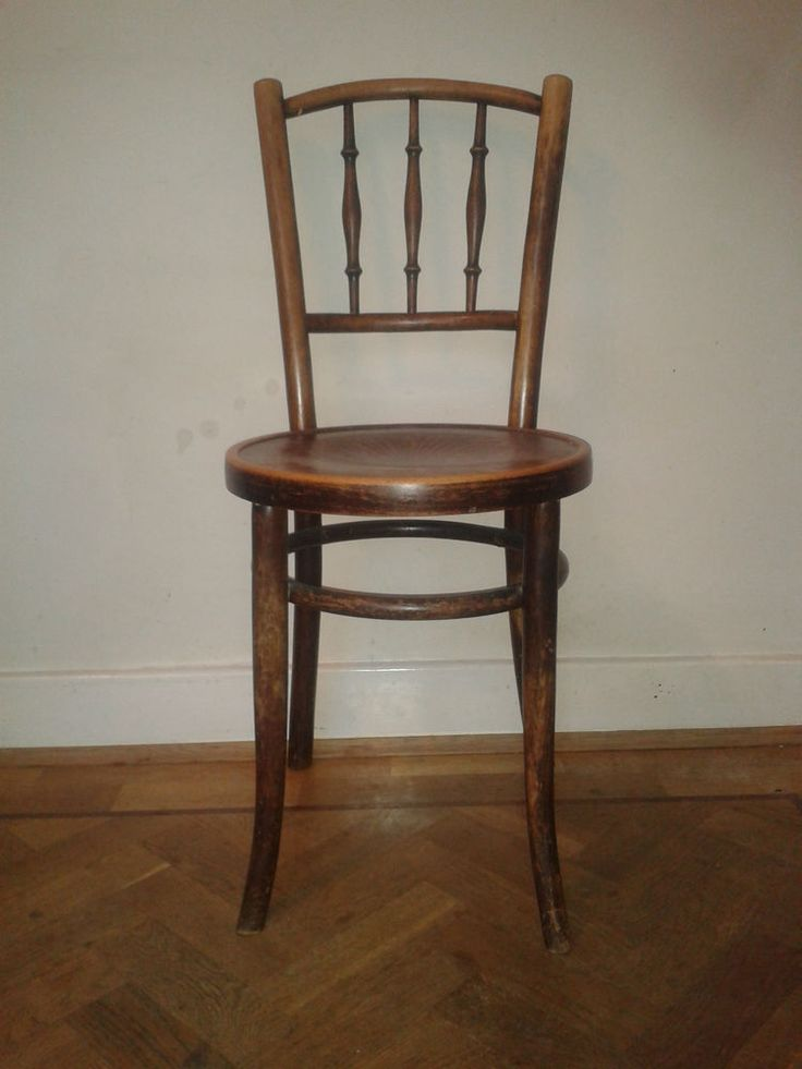 Antique Vintage Khon Thonet Fischel Bentwood Chair Made