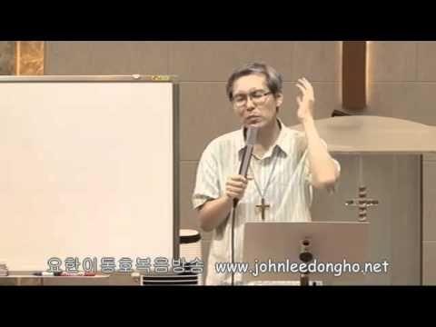 20140801 금요 수지글로리아교회 - YouTube
