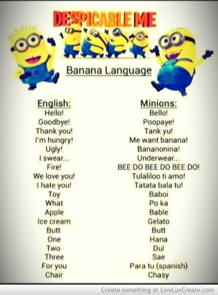 Minion language
