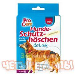 Штанишки для собак Трикси Люкс размер 3 40-49 см