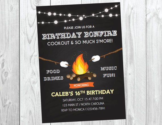 Bonfire Party Invitation / Bonfire Birthday / Fall Birthday Invite / Cookout Party / Camp Out Birthday / Halloween Party