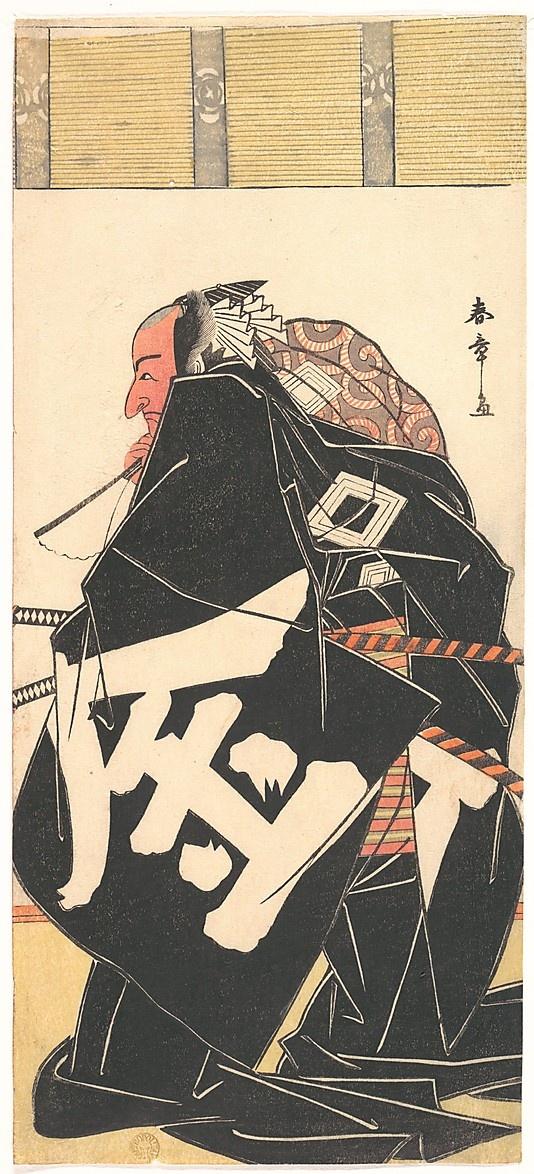 "Ichikawa Danjuro V in the Role of Sakata Kintoki from the Play ""Shitenno tonoi no kisewata""  Katsukawa Shunshô  (Japanese, 1726–1792)  Period: Edo period (1615–1868) Date: 1781 Culture: Japan Medium: Polychrome woodblock print; ink and color on paper"