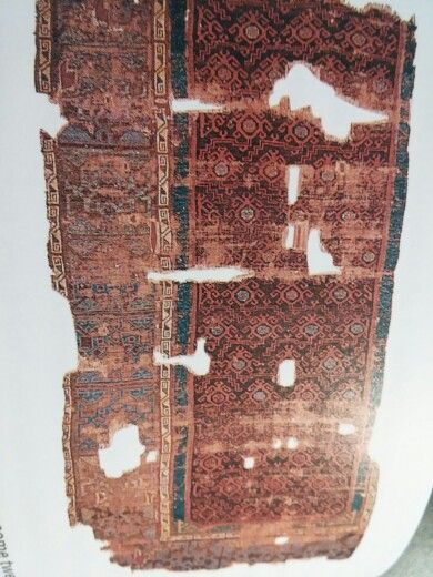 CHAPTER 7 -- NAME: carpet fragment from the Ala al-Din Mosque (