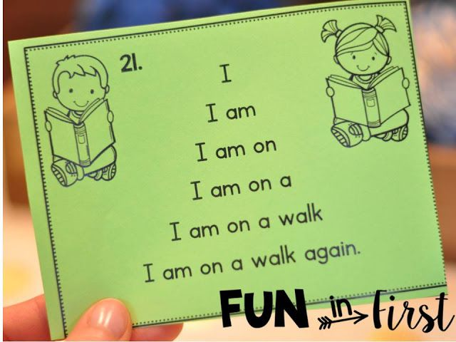 Fun in First Grade: Sight Word Sentence Trees