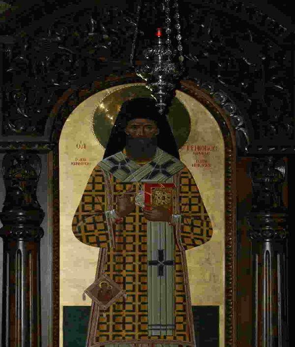 Πνευματικοί Λόγοι: Άγιος Γρηγόριος Καλλίδης, ο τιμώμενος στη Ζίτσα Ιω...