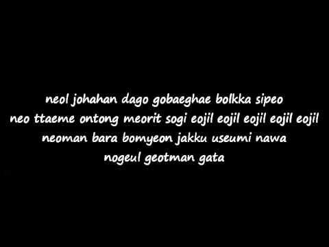 flirting quotes to girls lyrics english sub full