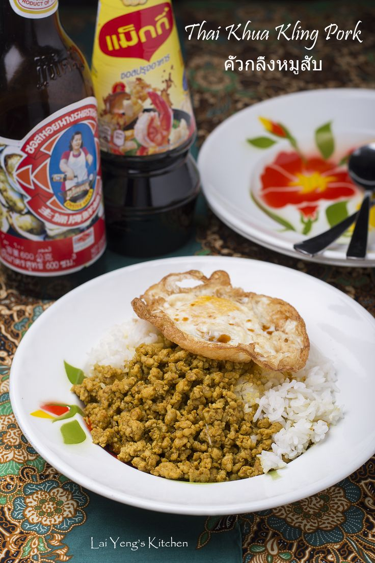 Thai Khua Kling Pork