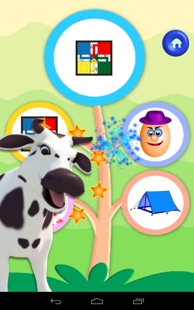 #Shapes #Games #Kids #preschool is simply design in #3d for #kids easy learning.