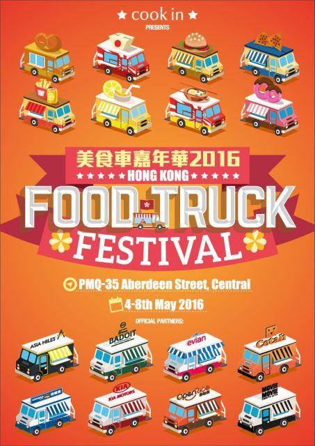 【首屆美食車嘉年華嚟啦!HK Food Truck Festival 2016】 由 FEED主辦,時尚飲食平台 COOK IN 全力呈獻 - 首屆「美食車嘉年華」(Hong Kong Food Truck Festival 2016) 已定於5月4日至8日,於中環元創方(PMQ) 正式...