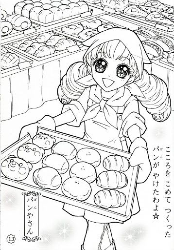japanese princess coloring pages - photo#24