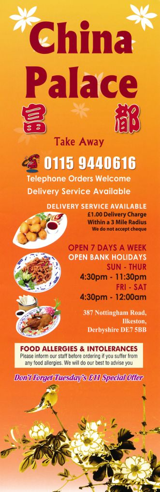 Menu for China Palace Chinese takeaway on Nottingham Road in Ilkeston DE7 5BB. For the full menu - http://www.menulation.com/china-palace-takeaway-ilkeston-menu.html #Chinese #food #takeaway #menu #Ilkeston #takeawaymenu