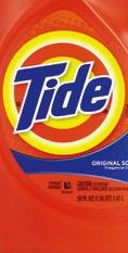 Safeway:  Tide Detergent as low as $1 August 1st Only!