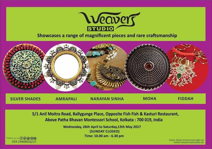 Time to refresh your jewellery box. Weavers Studio brings to you a range of magnificent pieces of jewelery.
