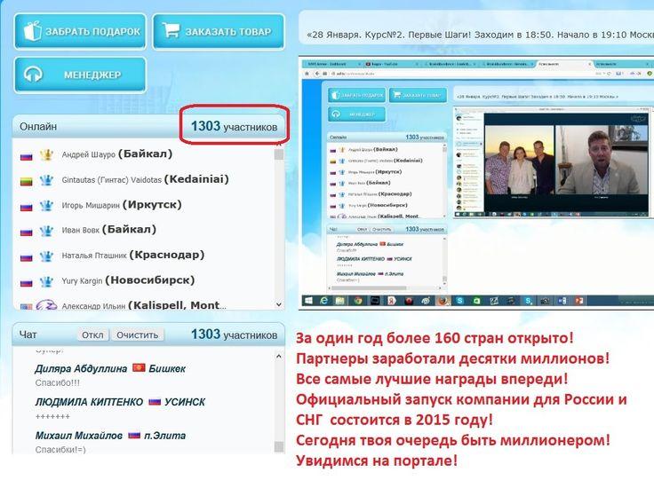 Легендарное выступление! Мировая легенда! Бизнес! Интернет!Легендарное выступление! Мировая легенда! Бизнес! Интернет! http://www.youtube.com/watch?v=JJ9XpRW1HaQ Продолжение сегодня на портале  http://zdzl.as7.su/2