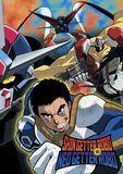 Shin Getter Robo vs. Neo Getter Robo [DVD] [Japanese] [2001], 20000707